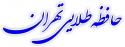 Logo of TMC CO.
